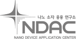 NDAC 나노소자응용연구소